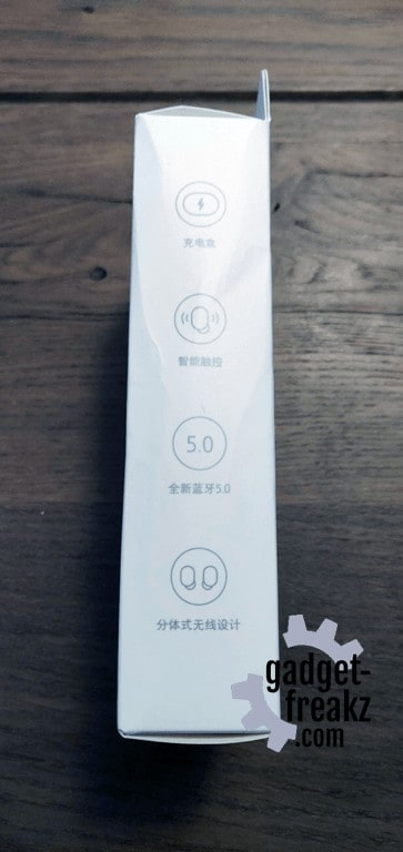 Xiaomi Mi AirDots box side