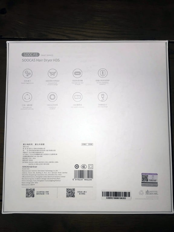 Xiaomi Soocare Soocas H3 Anion HairDryer box backside