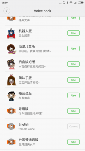 Xiaomi_voice pack