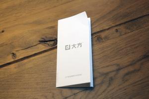 Xiaomi Dafang 1080p Camera manual