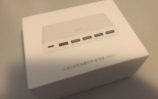 Xiaomi USB Fast Charger Box