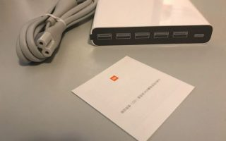 Xiaomi USB Fast Charger Box Contents